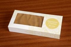 Tableta de chocolate, Tentación de Fray Masseo I